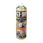 aerosol lubrifiant pentru taiat si gaurit