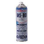 aerosol siliconic pentru gresare ms90 500ml