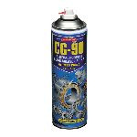aerosol curatare hidrofug
