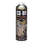 aerosol grafitat termorezistent